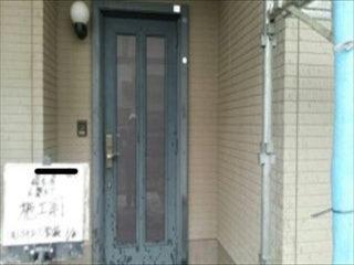 玄関ドア塗装施工前