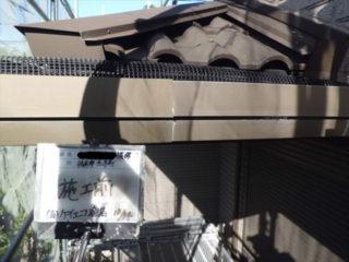 横樋塗装施工前