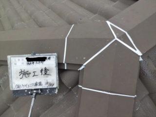 栃木市 O様邸 外壁・熱交換屋根塗装工事
