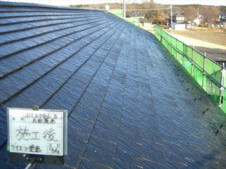 エクセルアパート屋根塗装施工後