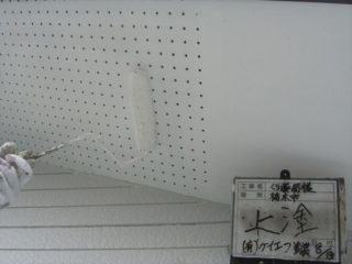 軒天上塗り塗装