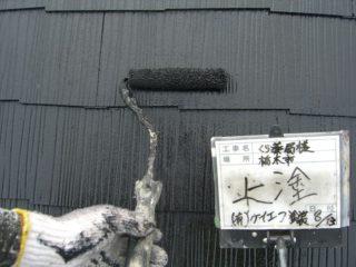 屋根塗装コロニアル上塗り