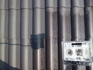 熱交換塗料屋根塗装中塗り