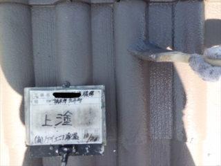 熱交換塗料屋根塗装上塗り