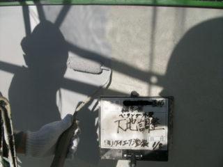外壁ベランダ壁塗装下塗