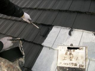 モニエル瓦屋根塗装中塗