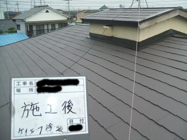 屋根塗装熱交換塗料