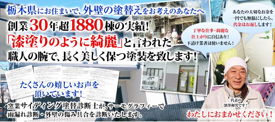 ケイエフ塗装【後悔しない、外壁塗装】5つの秘訣!