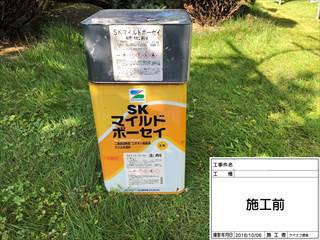 2液エポキシ樹脂ミラクボーセM