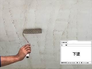 漆喰軒天下塗り