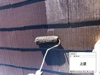 屋根ハイブリッド樹脂上塗り