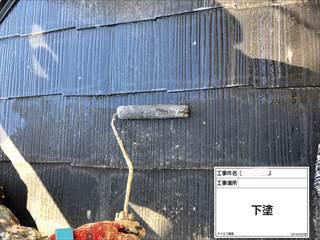 屋根エポキシ下塗り