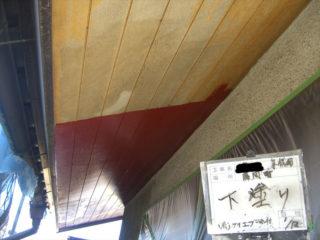 軒天下塗塗装