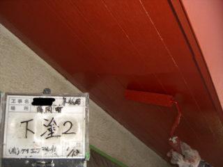 軒天下塗塗装2回目