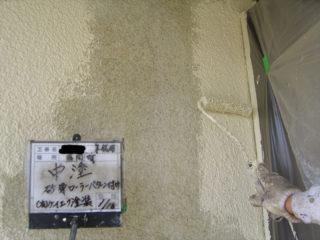 リシン外壁中塗り塗装