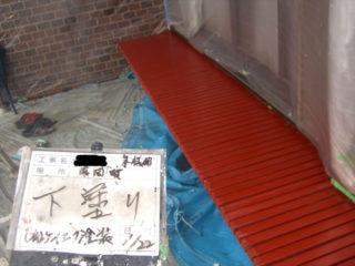 縁台下塗り塗装