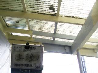 外壁塗装テラス中塗り