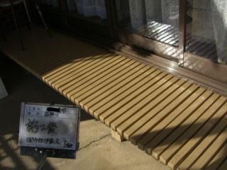 外壁塗装縁台施工後