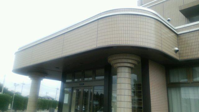 小山市すずき整形外科病院様 外壁塗装・防水塗装工事施工前