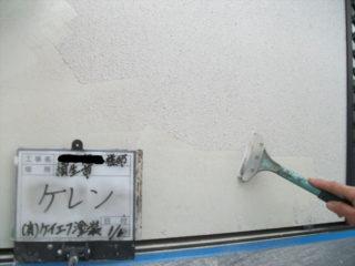 ベランダ壁塗料剥離作業
