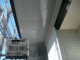軒天塗装施工後