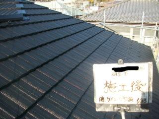モニエル瓦屋根塗装施工後