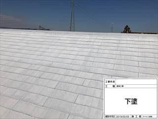 屋根エポキシシーラー下塗り