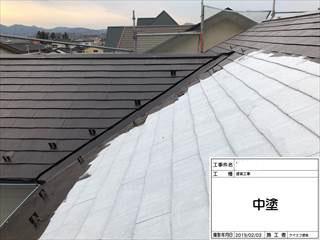 屋根ハイブリッド樹脂中塗り