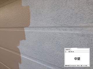外壁ハイブリッド樹脂中塗り