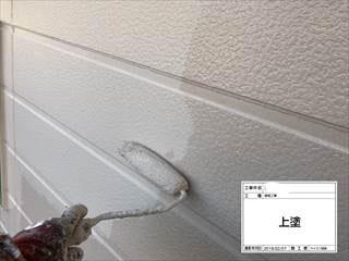 外壁ハイブリッド樹脂上塗り