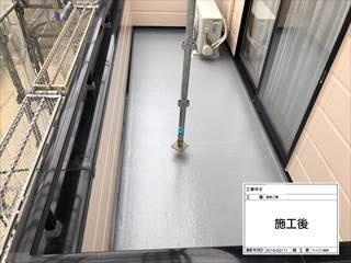 FRP防水塗装