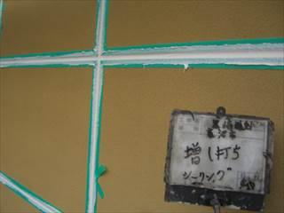 外壁ALC板間テープ養生