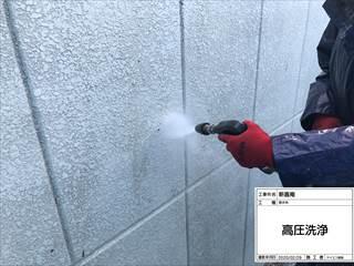 ALC高圧洗浄