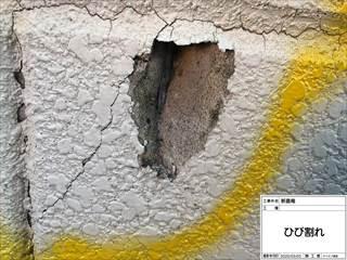 ALC外壁爆裂