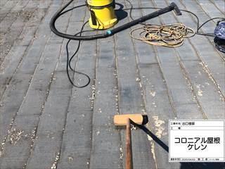 屋根ケレン、掃除機清掃