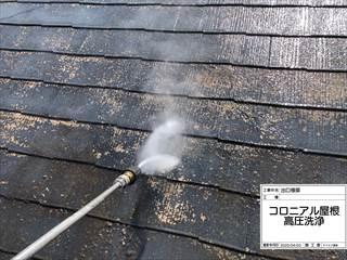 屋根高圧洗浄写真