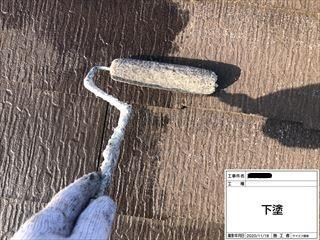 コロニアル屋根エポキシ樹脂下塗り
