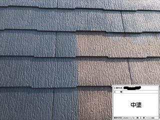 コロニアル屋根ハイブリッドシリコン中塗り